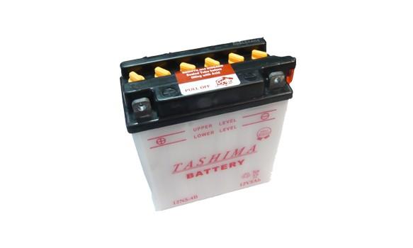 Batterie moto 12N5-4B 12V / 5Ah
