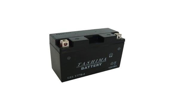batterie moto 12v 7ah